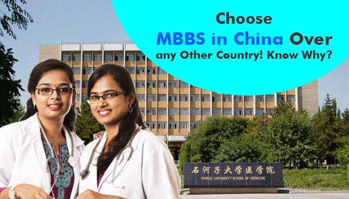 Choose MBBS in China Over any Other Country! Know Why?